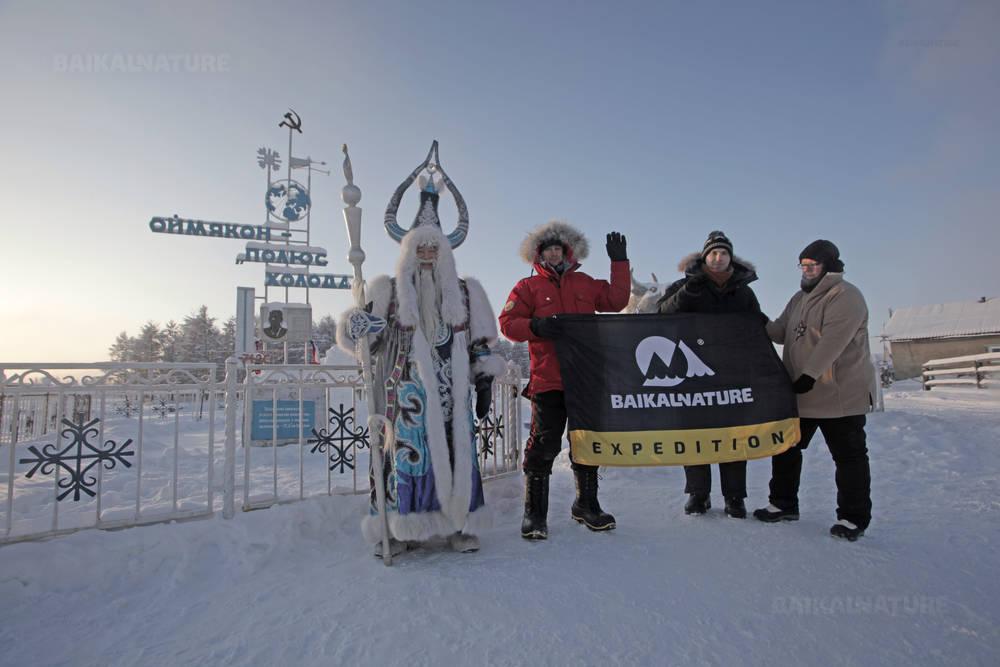 BaikalNature at Pole of Cold