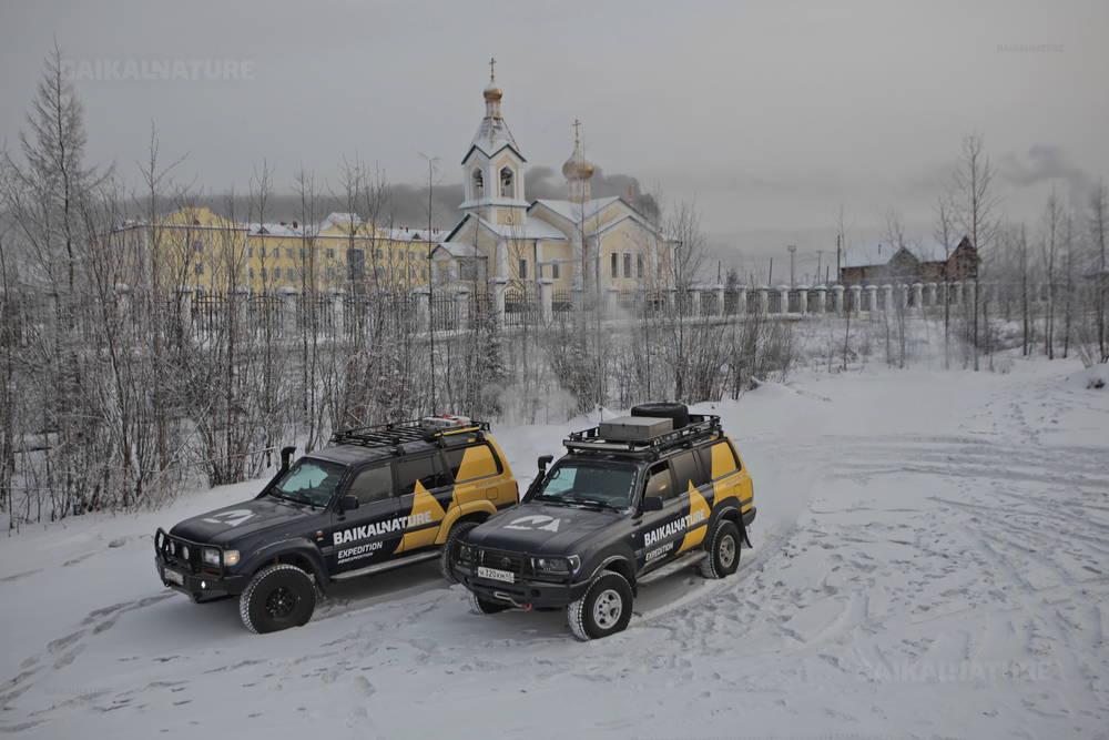 Хандыга зимой