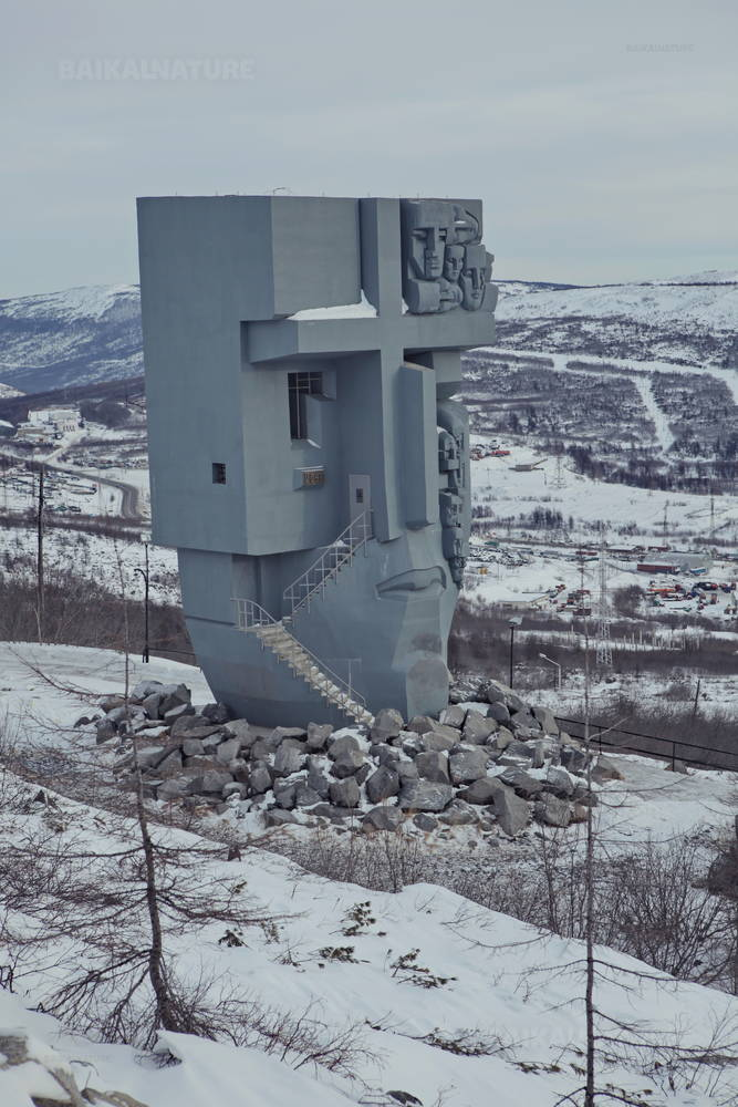 Mask of Sorrow Monument in Magadan City