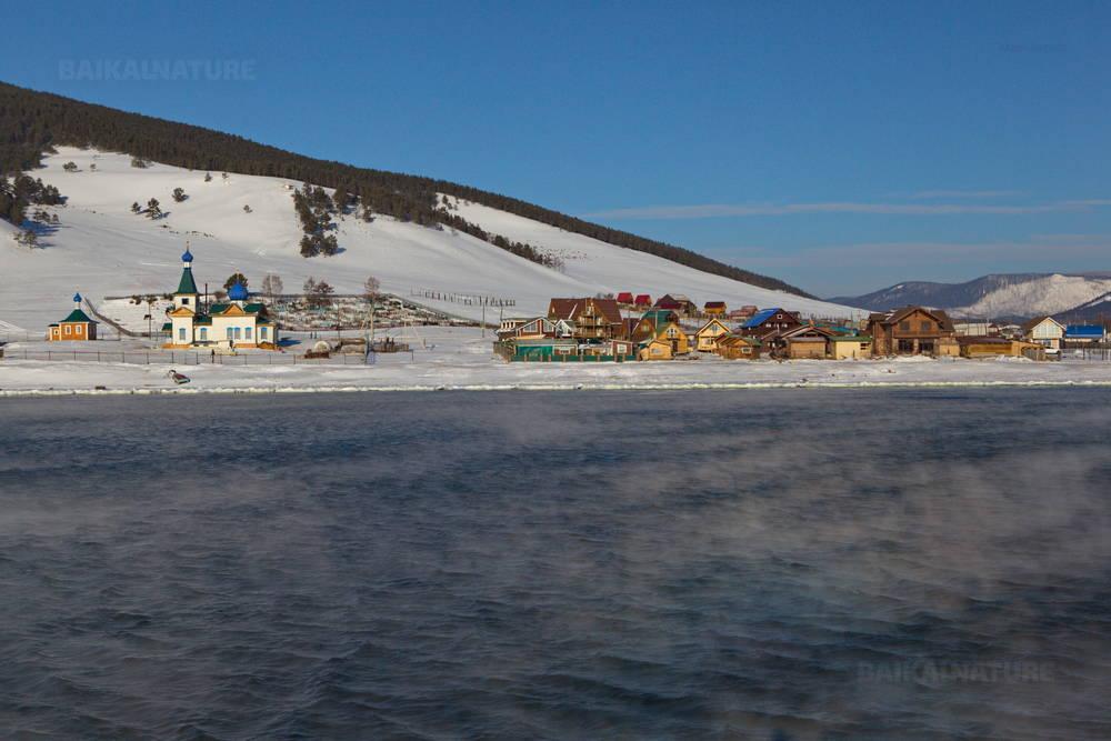 Village de Bolchoïé Golo'oustnoïé